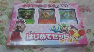 ポケモンカードゲームX・Y「はじめてセット」.jpg