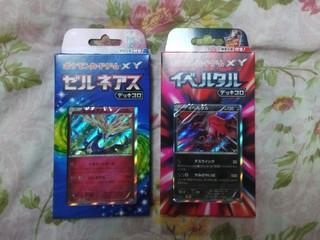 ポケモンカードゲームXY「ゼルネアスデッキ30+イベルタルデッキ30」.jpg